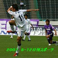 2007513kazu1j.JPG