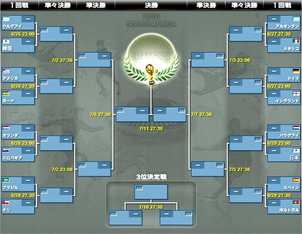 tournament1a.jpg